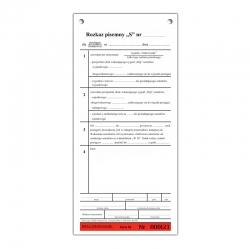 """Rozkaz pisemny """"S"""" (R-305)"""
